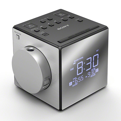 12 Best Digital Alarm Clocks 2016 Cool Projection