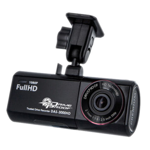 14 Best Dash Cams Of 2017 Car Dashboard Video Cameras