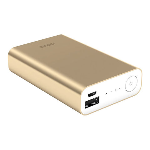 19 Best Portable Phone Chargers in 2018