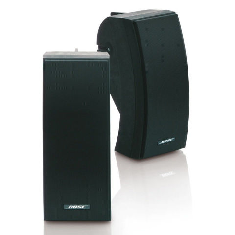2 Bose 251 Wall Mounted Outdoor Speakers
