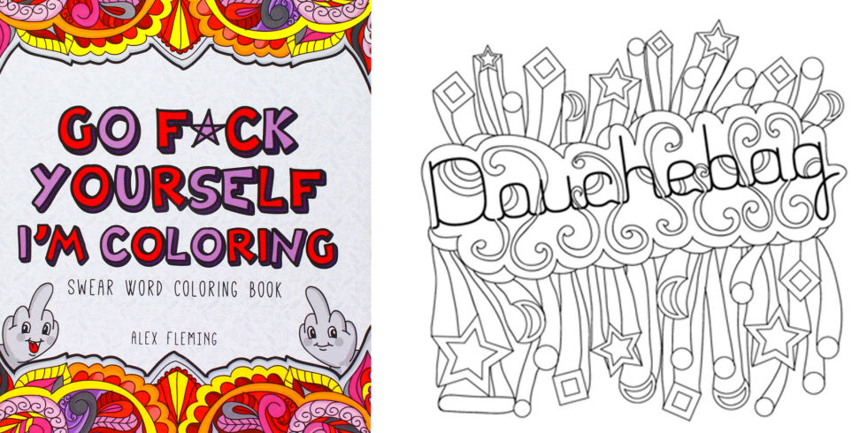 Swear Word Adult Color Book - Adult Coloring Book with Curse Words