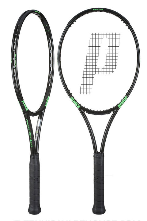Most flexible tennis racquet